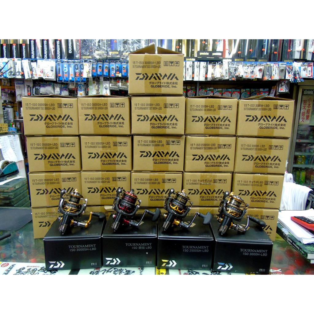 可刷卡 可議價  DAIWA 15 TOURNAMENT ISO 紅蟳 頂級 手煞車 捲線器 競技、2500、3000