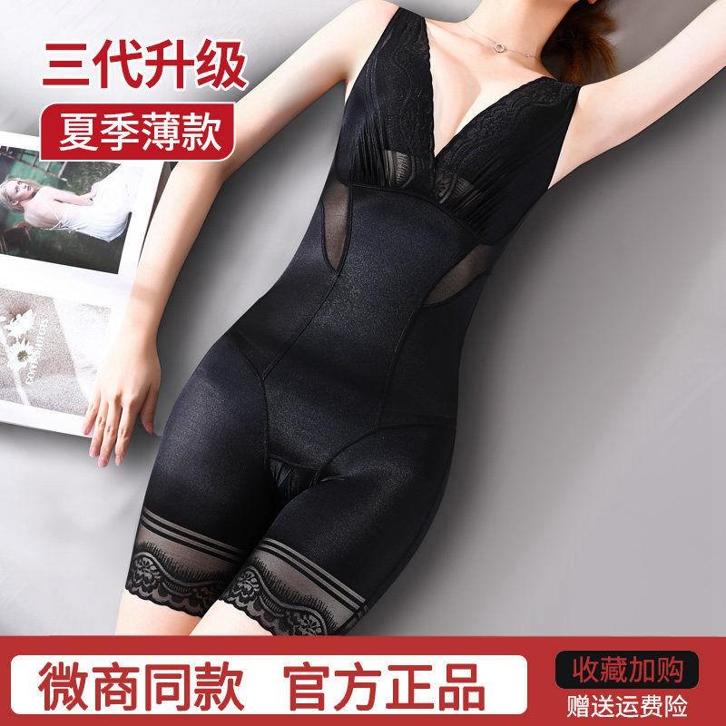 美人計塑身衣女束型連體衣產后燃脂減肥瘦身衣收腹肚子薄款美體衣