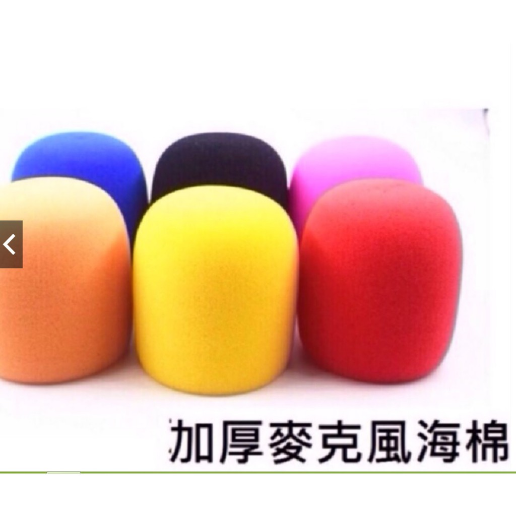 加厚型可用於 舒爾 shure BETA 58a Shure sv200 的 麥克風套  加厚型海綿頭 , 可加掛架