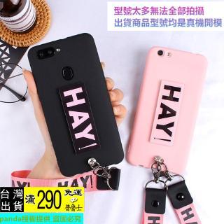 HAY!+同款掛繩殼華碩 ASUS ZenFone 4 Max Plus M1 ZB570TL手機殼ZE554KL 新北市