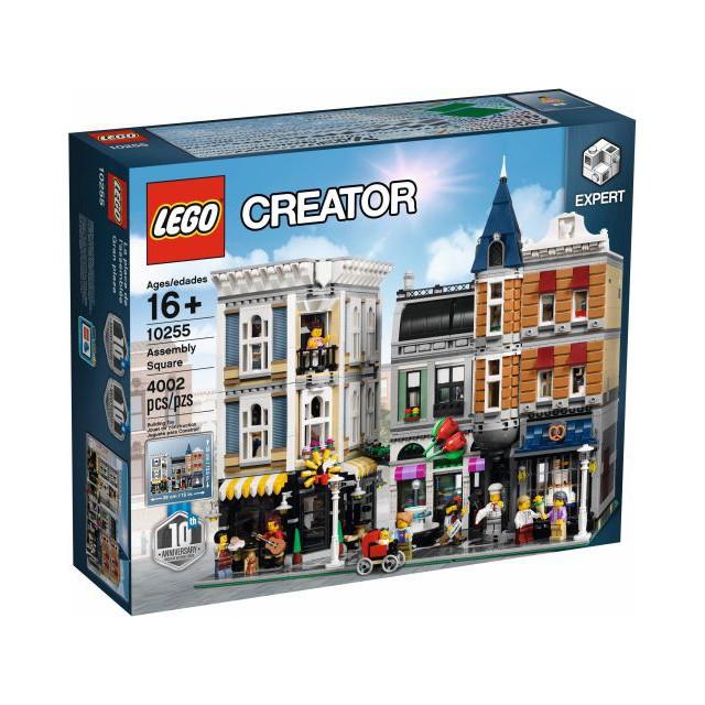 【麥斯與亞當】LEGO 10255 Assembly Square