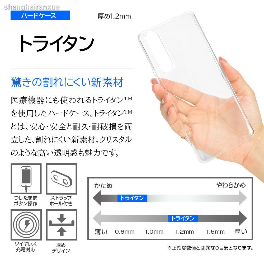 SONY新品✔Rasta Banana 索尼Xperia 1 II手機保護殼SONY Mark2透明背殼套硬三六九七七
