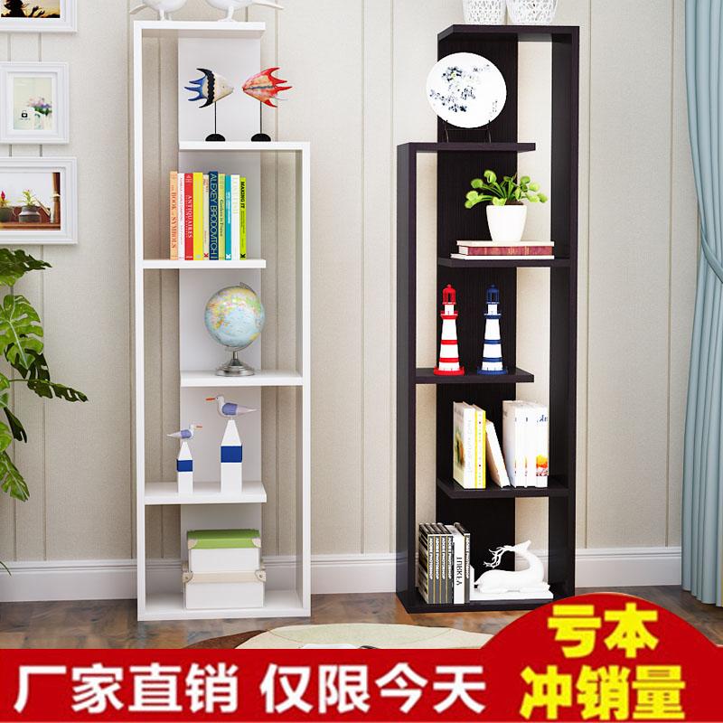 簡易置物架多功能書架簡約現代落地客廳展示架創意書櫃書架