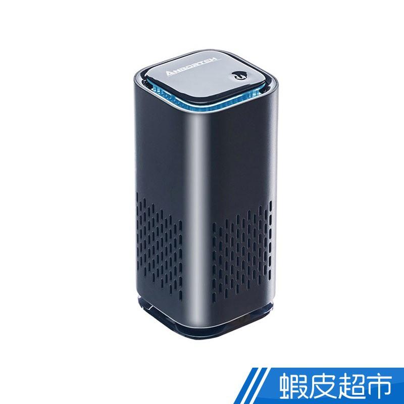 安伯特 神波源 太極K1迷你空氣清淨機 USB供電 負離子淨化 (2入組) 廠商直送 現貨