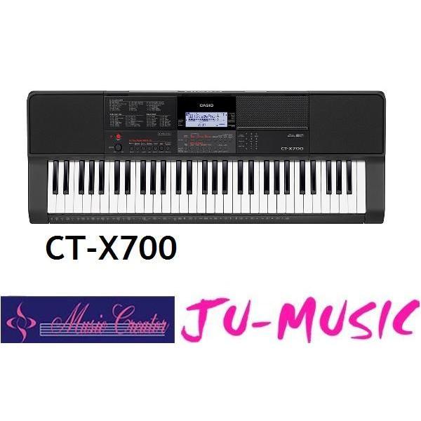 造韻樂器音響- JU-MUSIC - CASIO CT-X700 61鍵 基本款 AIX 600種音色 公司貨免運費