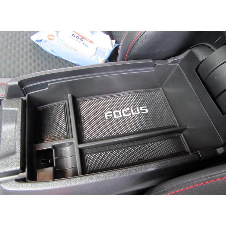 福特 19年後 FORD FOCUS MK4 扶手置物盒 中央扶手 置物盒 收納盒 雙層扶手收納 收納盒