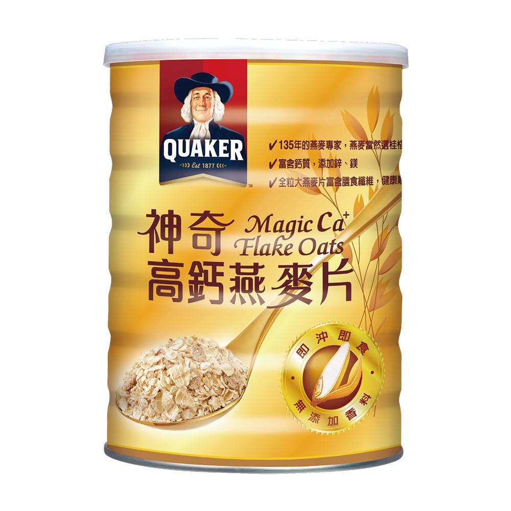 桂格神奇高鈣燕麥片700G/罐  【大潤發】