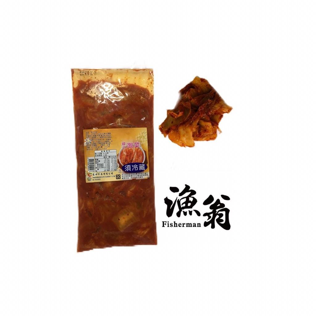 【嘉義漁翁 泡菜 0.6】網站限定