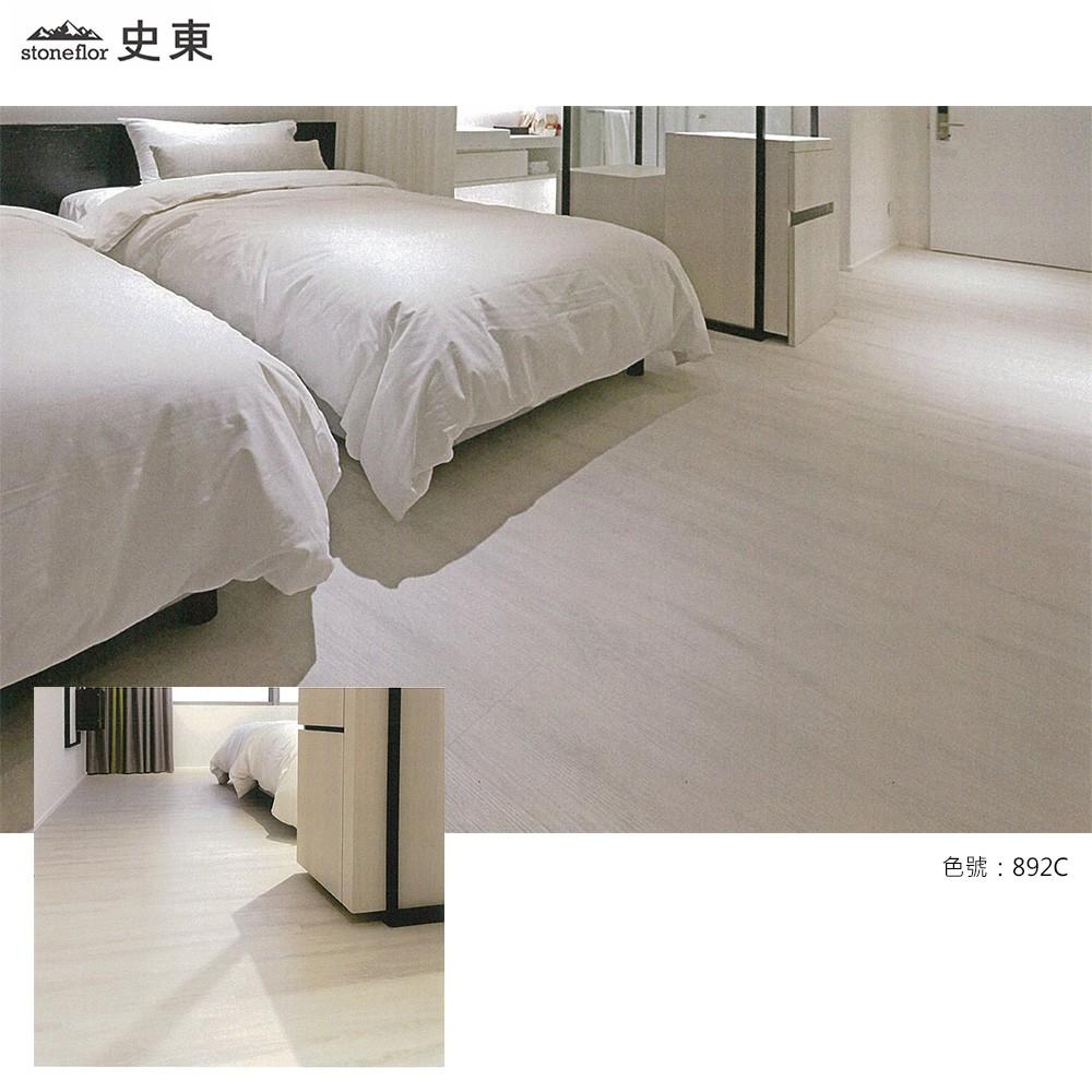 史東XL SPC礦石卡扣地板(1坪含安裝)