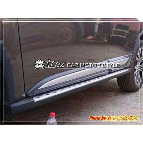※ 鑫立汽車精品 ※ OUTLANDER 14-17年 仿 X5 款 橡膠 止滑 車側踏板 側踏板 側踏