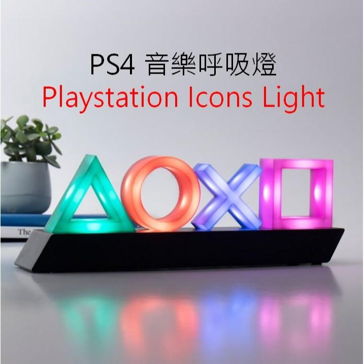 [嚴選電競] PS4 PS5 音樂呼吸燈 PlayStation 按鈕圖案燈 炫彩 Icons Light 交換禮物