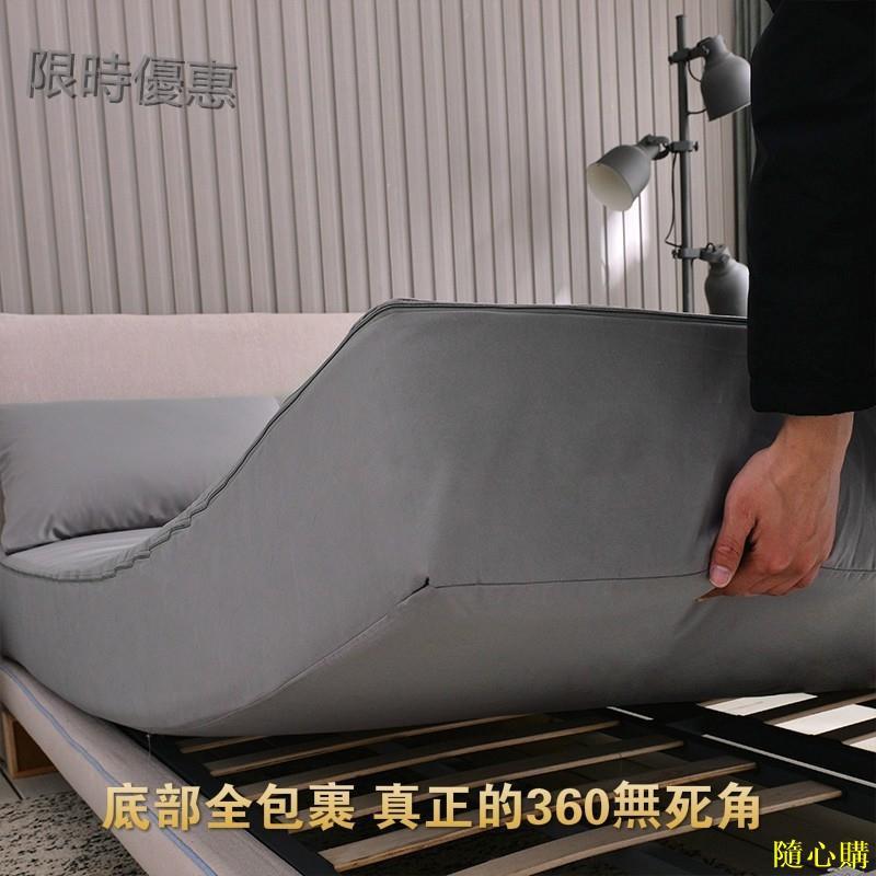 🍺現貨🍺♝🌳熱銷🌿防水保潔墊 單人 雙人 加大6面全包特大 天絲防水保潔墊 防水 床包 枕頭1984/隨心購