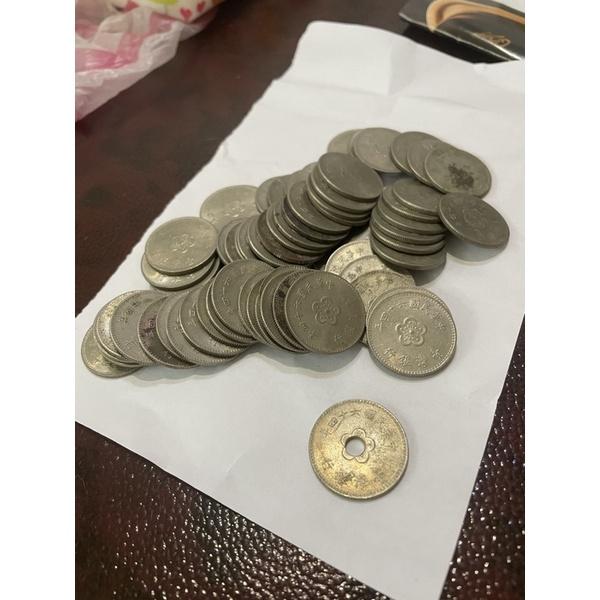 中華民國64年梅花壹圓硬幣/舊台幣/舊臺幣/壹元/1元/一元/打洞硬幣/穿洞硬幣