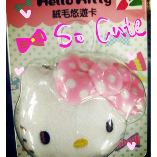 送小禮物)Hello Kitty絨毛悠遊卡