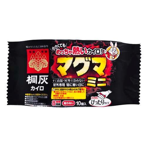 現貨 日本 小白兔 桐灰 KIRIBAI 岩漿 高溫 速熱 迷你 大包裝 暖暖包 最高73度 8小時持續 一包10入