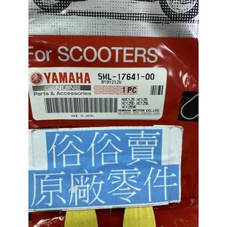 俗俗賣YAMAHA山葉原廠 皮帶 一 二代 勁戰 125 日製 5ML 皮帶 料號:5ML-17641-00 臺南市