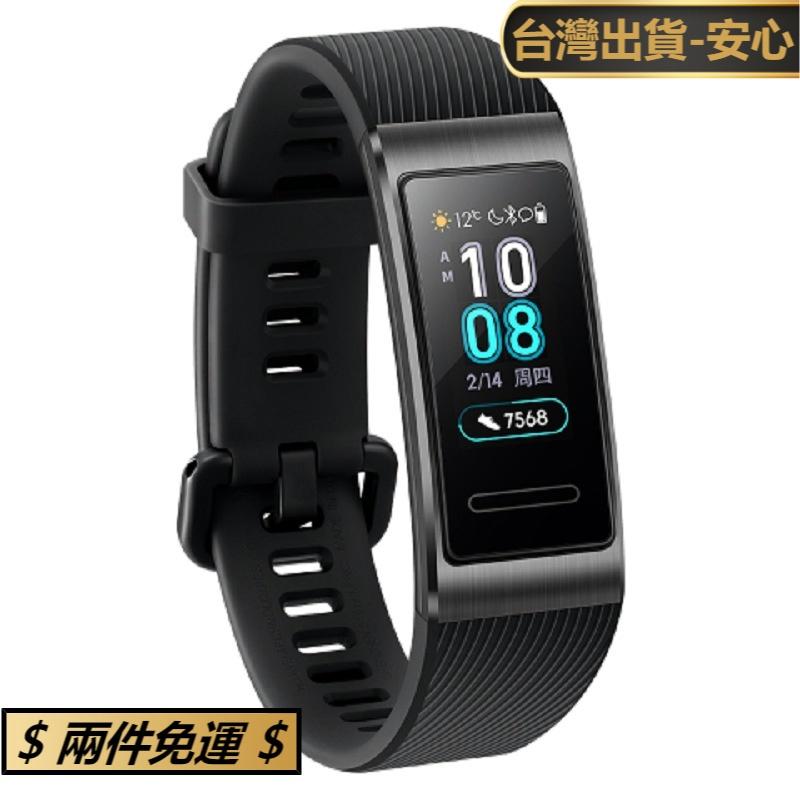 麋鹿社🚀Huaiwei Honor Band 4pro 華為榮耀手環矽膠錶帶 荣耀3/3pro替換運動腕帶Wrist