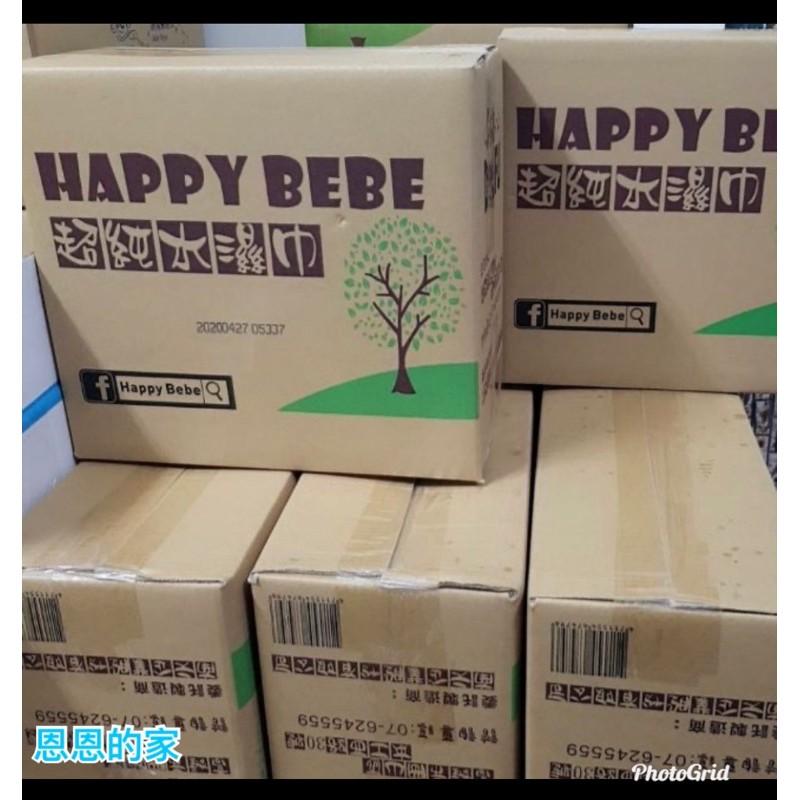 「恩恩的家」HAPPY BEBE超純水/抗菌濕紙巾(15抽/86抽)