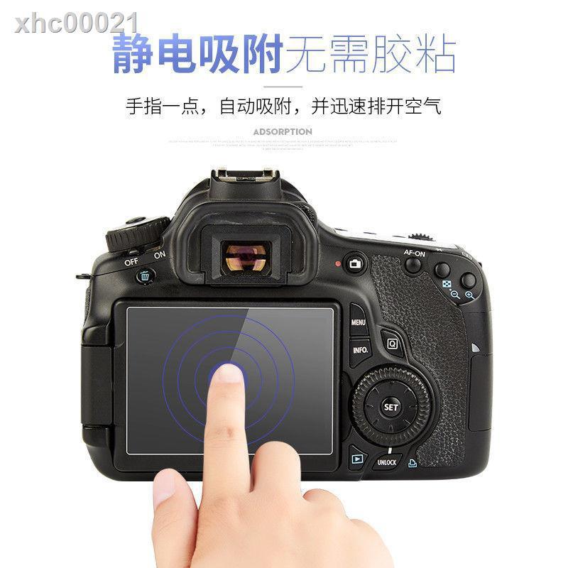 【滿199出】﹉松下GX9微單GF10鋼化膜GF7GF8/9相機膜GH5S屏幕保護LX10貼膜LX100