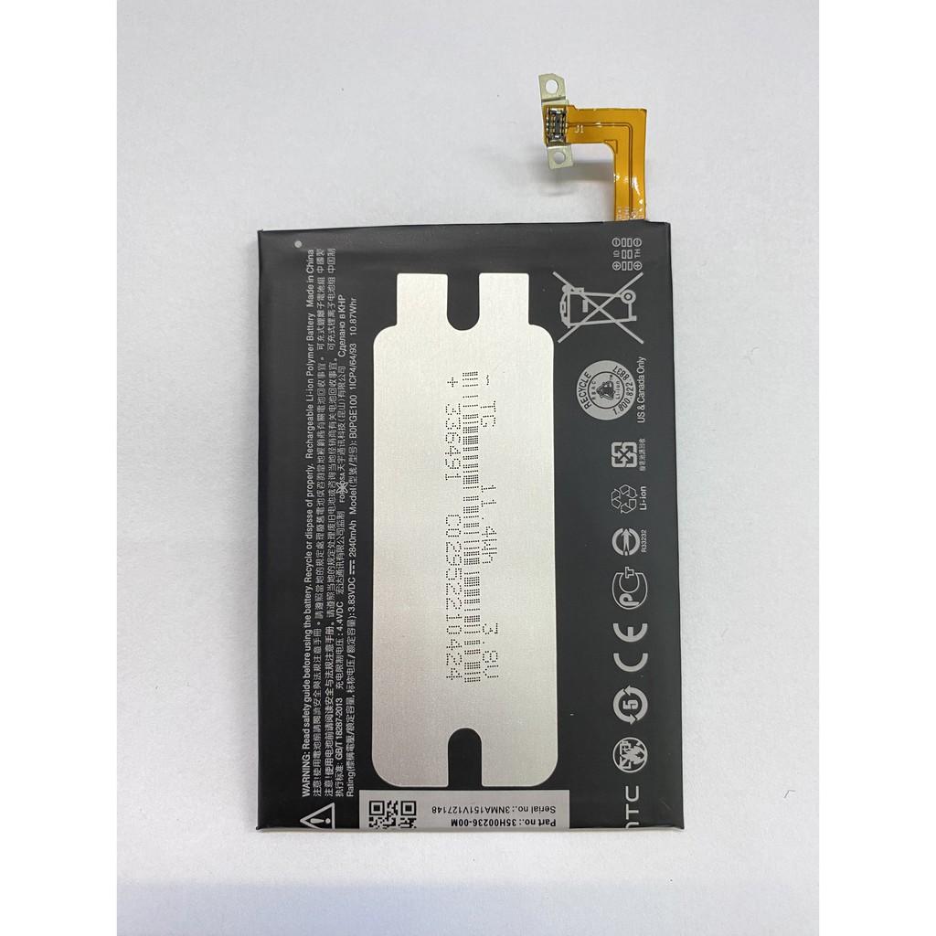 HTC-X10(ONE)-電池
