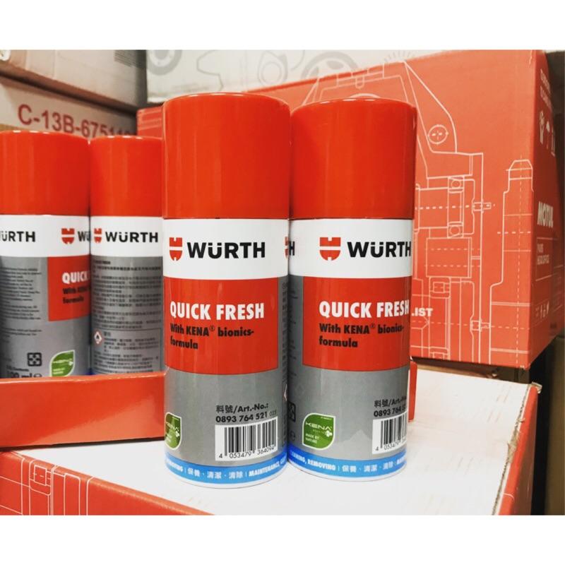 福士 WURTH QUICK FRESH 公司貨 車室清淨噴霧 車輛 空調系統 清潔劑 奈米銀快速 除臭劑 除霉味