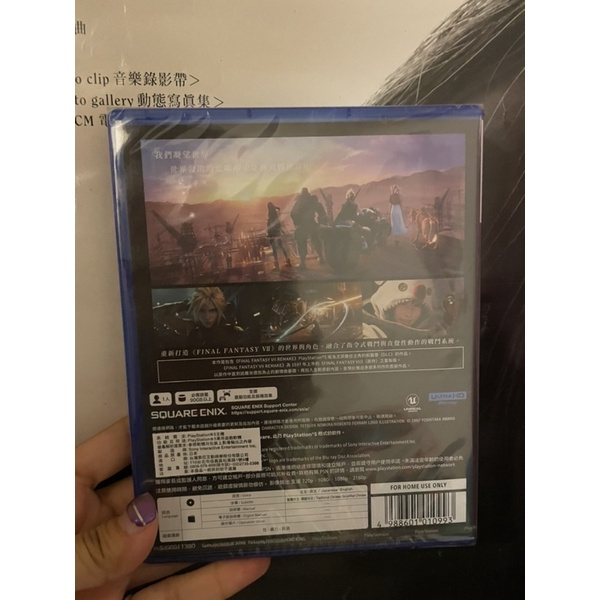 PS5系列:Final fantasy VII重製版(全新)