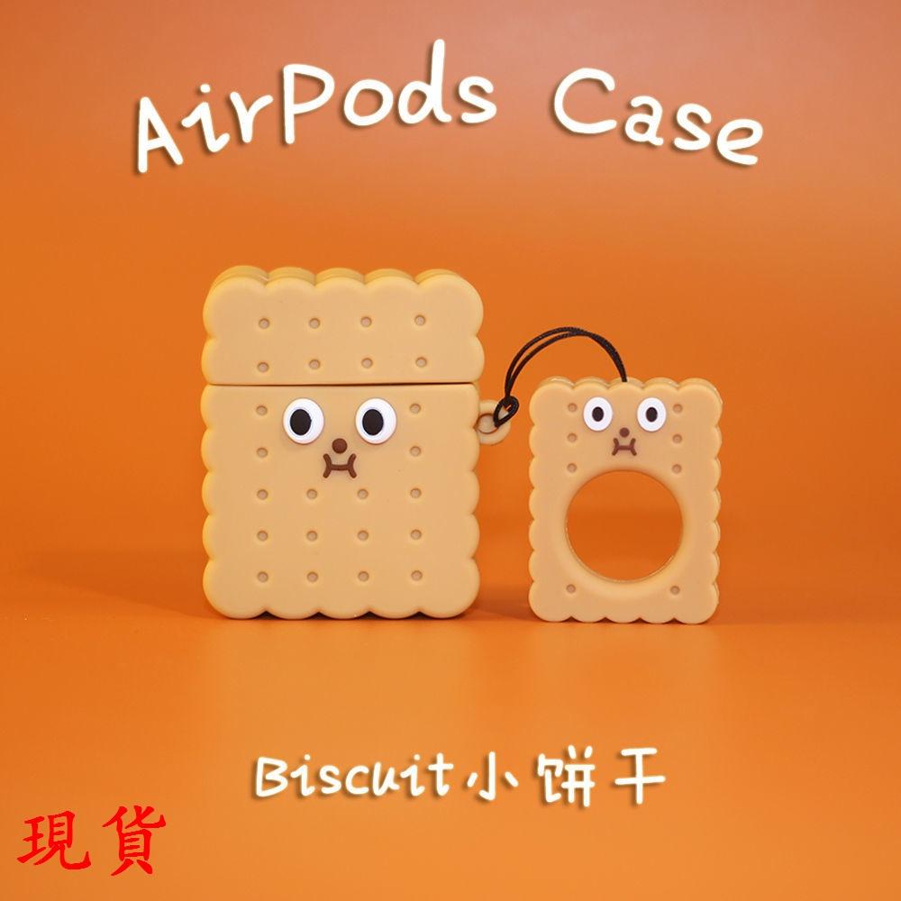 小餅干airpods保護套i12無線藍牙耳機套pro華強北3代硅膠軟殼卡通.tr55
