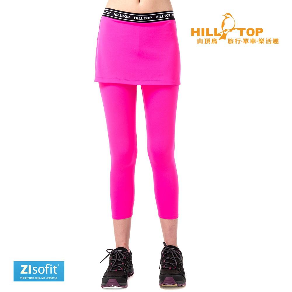 【hilltop山頂鳥】女款ZIsofit吸濕排汗抗UV彈性針織七分褲裙S07FF6寶藍