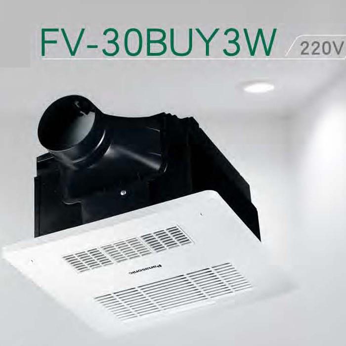 Panasonic浴室暖風機 FV30BUY3W 線控型220V