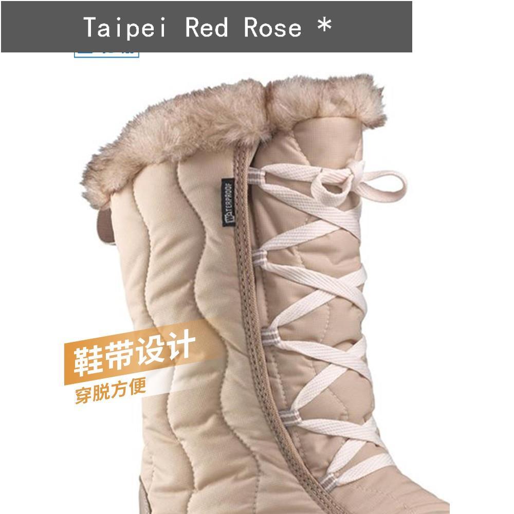 ▧✿迪卡儂旗艦店官網戶外保暖登山鞋防滑防滑加厚雪地靴QUS
