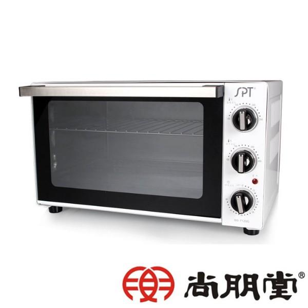 尚朋堂 20公升專業用雙溫控烤箱 SO-7120G