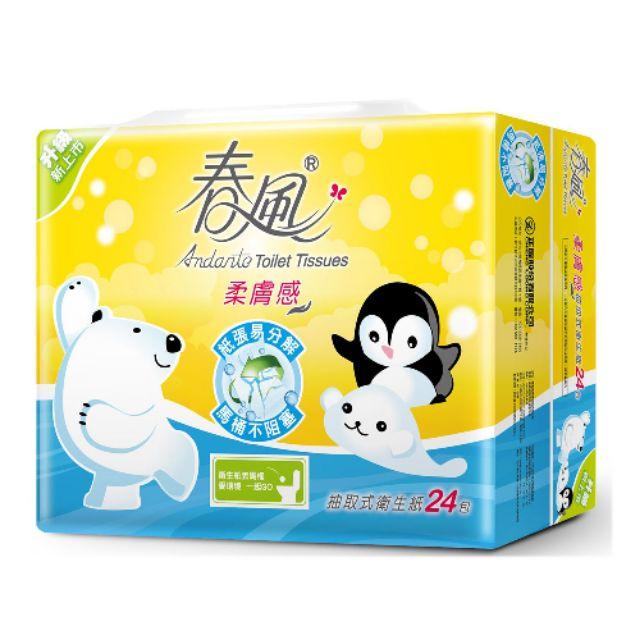 【春風】柔韌細緻抽取衛生紙(110抽*72包)