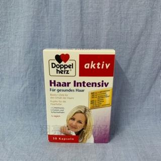德國doppelherz 多寶 雙心 頭髮 護髮 氨基酸 營養膠囊 頭皮保養 30粒 頭髮保養