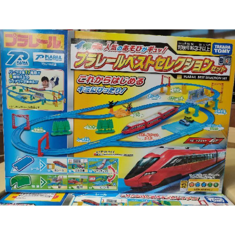 ❤️現貨❤️PLARAIL鐵道王國 SPEEDJET 精選火車套組TP16496