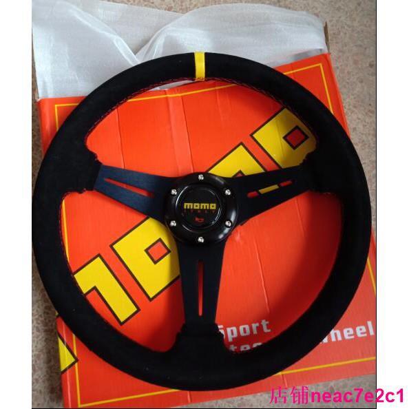 【熱銷】全新14寸紅線磨砂平面方向盤 賽車改裝方向盤 翻毛皮微凹方向盤K6 K8 LANCER FOCUS