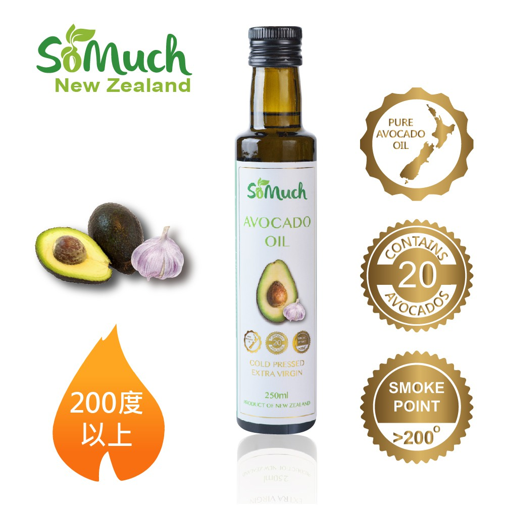 【壽滿趣-Somuch】頂級冷壓初榨蒜香風味酪梨油(250ml)