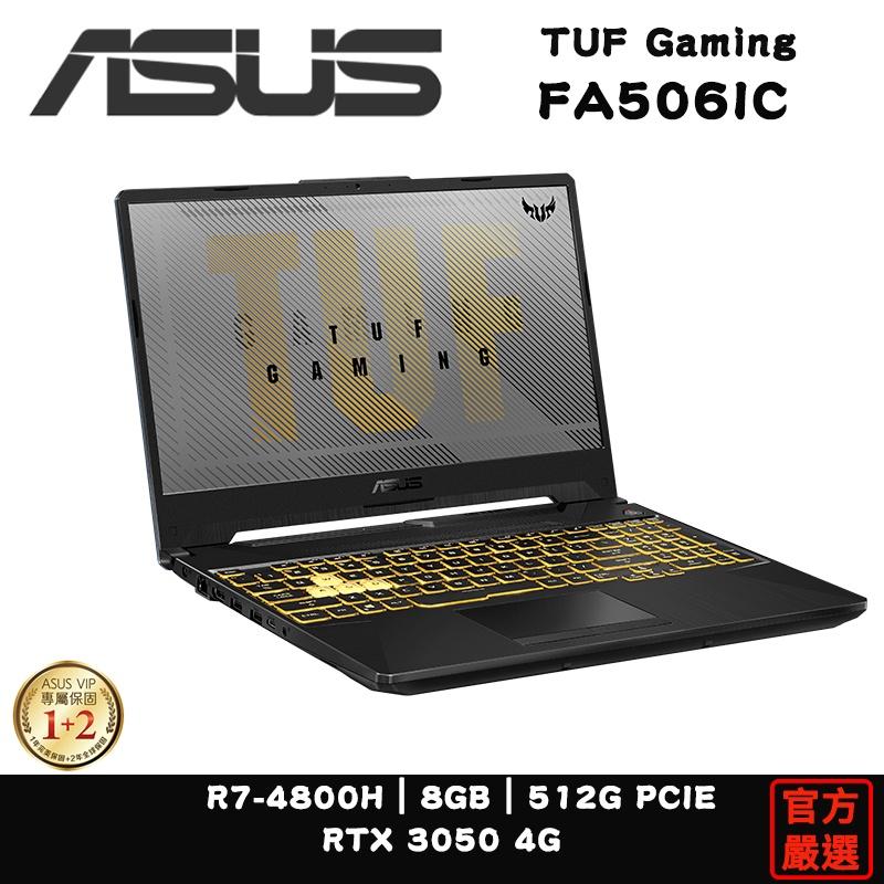【神奇睿哥】ASUS-FA506IC-0032A4800H 幻影灰  TUF Gaming A15