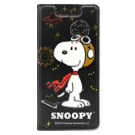 二手全新轉讓 (SNOOPY 史努比) Sony Xperia XA1 / G3125 5吋 彩繪保護套 皮套 手機套
