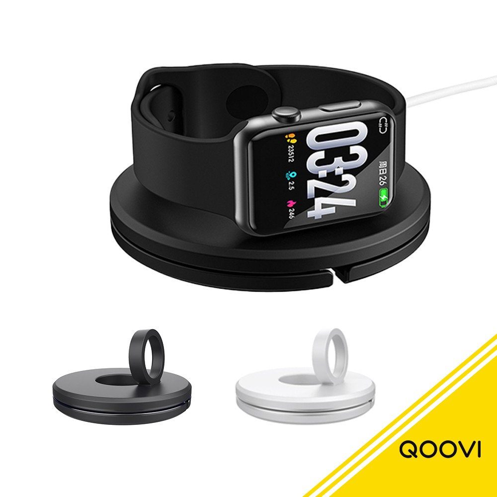 適用Apple Watch 充電器收納 - 充電器支架+收納盒