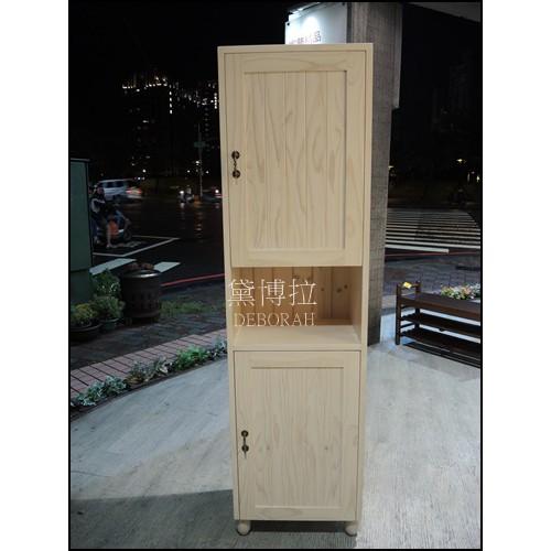 高雄.黛博拉家飾精品. 鄉村風實木家具歐式原木質感自然木紋洗白色收納櫃書櫃櫥櫃層板櫃上下雙門櫃衣物包包櫃家具訂製客製化