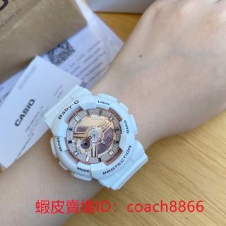 【視頻拍攝】爆款 Casio 卡西歐 BABY-G BA-110系列 白玫瑰金腕錶 女生手錶 情侶對錶 學生運動電子錶 新竹縣