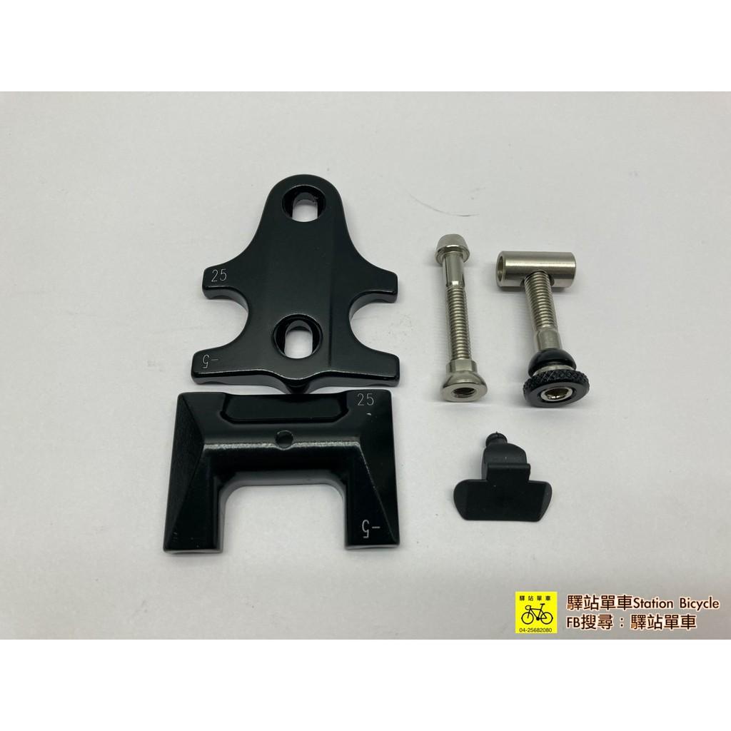 停產 GIANT 捷安特 TCR原廠補修品 2012 TCR ADVANCED SL ISP 座管扣片  螺絲滑牙必換