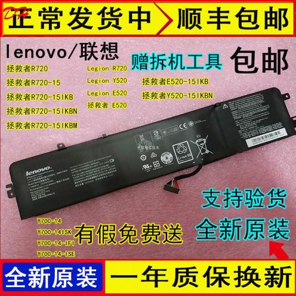 原裝聯想Lenovo 拯救者R720-15IKB Y520 E520 Y700-14ISK電腦電池