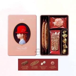 🇯🇵日本 紅帽子禮盒 AKAI BOHSH 優雅帽 粉帽 喜餅禮盒 年節禮盒 送禮 TIVOLINA 無提袋 高雄市
