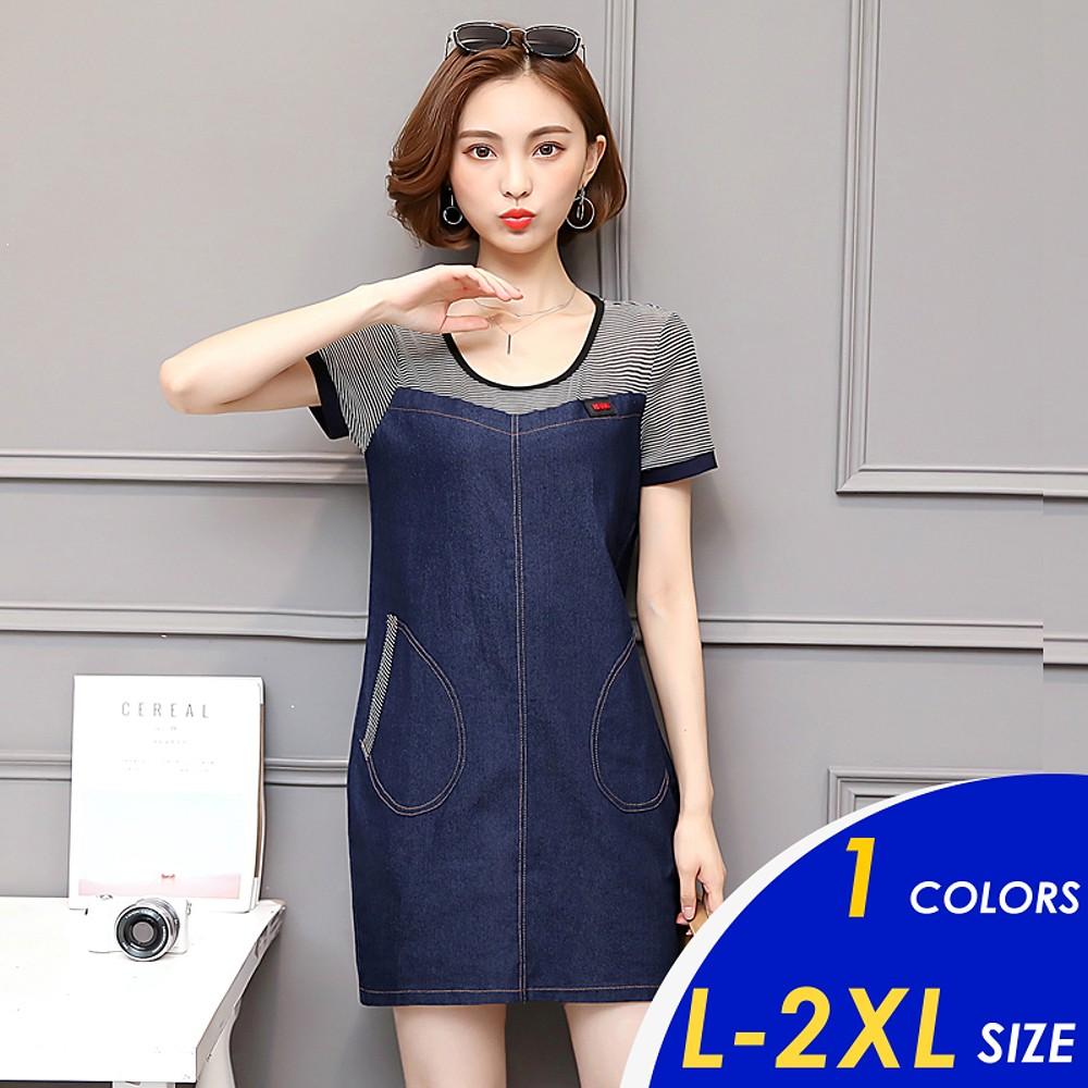 【現貨】韓系時尚條紋併接牛仔短袖連身裙#1845(偏小)【俏可】