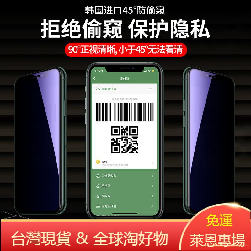 防爆膜【台灣發貨】防偷窺鋼化膜LG G8 G7 THINQ K51S K50S G8X 【LG型號都有】滿版玻璃貼