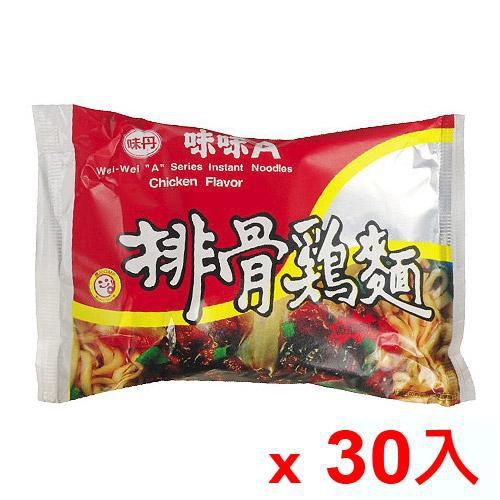 味丹味味A排骨雞麵90g*30包(箱)【愛買】