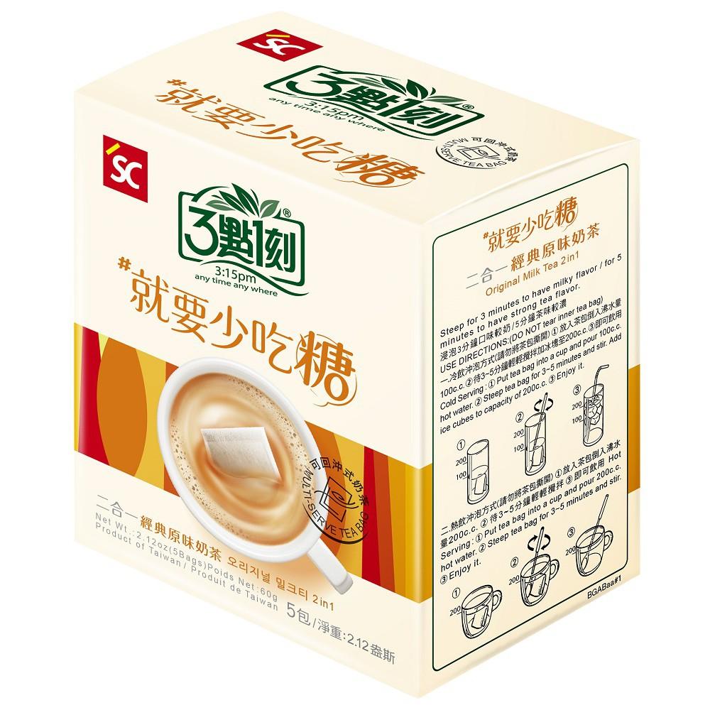 【3點1刻】二合一原味奶茶 5入/盒