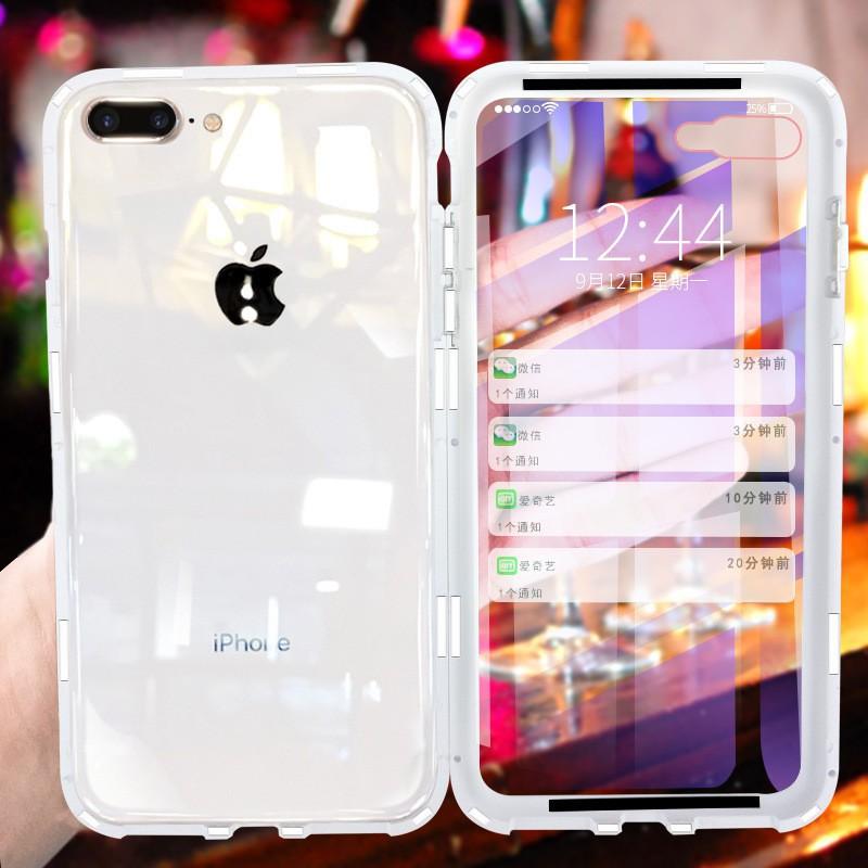 桃葉小店 萬磁王手機殼 適用於 iPhone i7 i8 Plus X XS MAX XR 保護殼 透明玻璃殼 全包