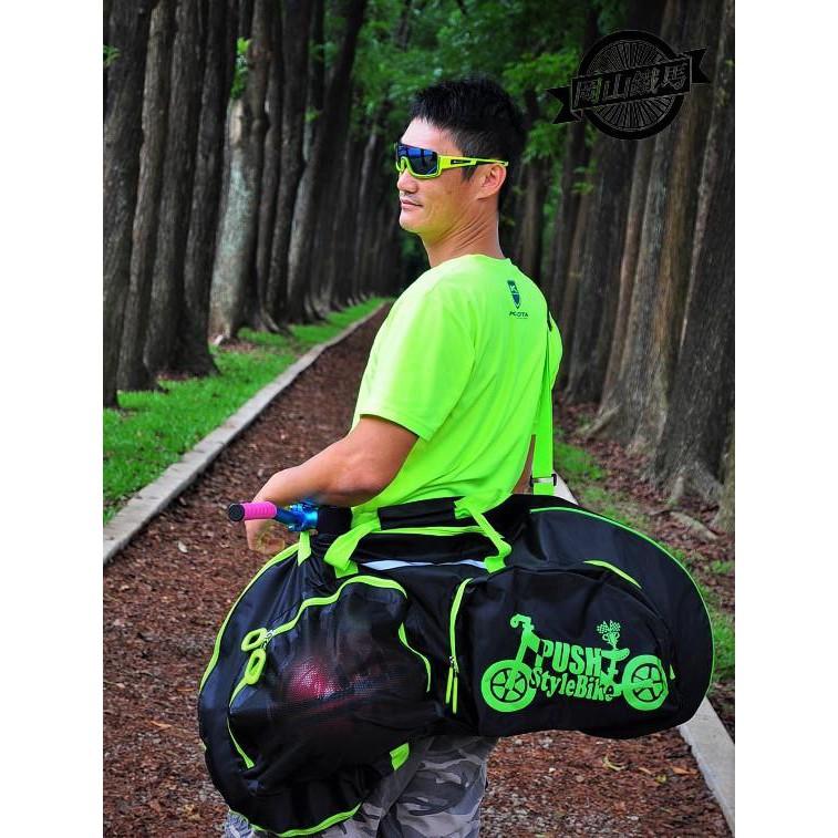 滑步車袋牛津布 加厚版專用攜車袋 STRIDER /BIXB/NOWELL/KOKUA